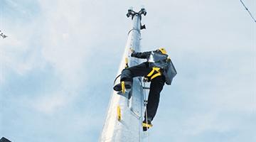vertical-fallskydd